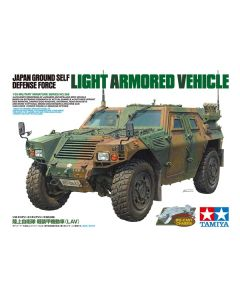 Tamiya 1/35 Jgsdf Light Armored Vehicle - 35368