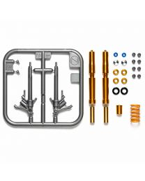Tamiya 12690 Front Forks Set For 14138 1:12 Plastic Model Kit